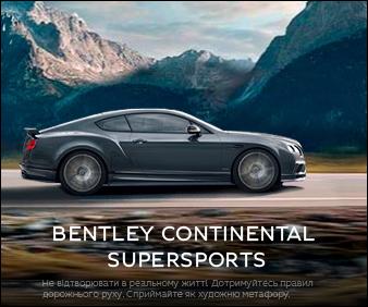 Bentley_Cont_Mar17_Mountain_336x280.png